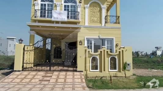 ڈی ایچ اے 9 ٹاؤن ۔ بلاک ڈی ڈی ایچ اے 9 ٹاؤن ڈیفنس (ڈی ایچ اے) لاہور میں 3 کمروں کا 5 مرلہ مکان 1.8 کروڑ میں برائے فروخت۔