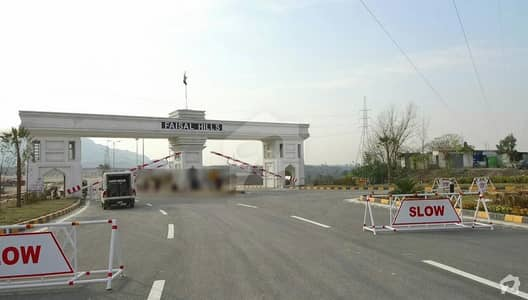 Faisal Hills Top Investment Time Top Location B Block Plot File 5 Marla 2 Paid Old  Available For Sale