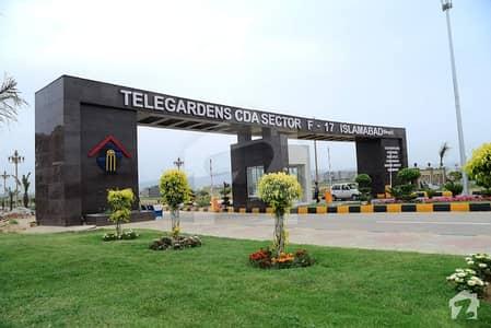 ایف ۔ 17 اسلام آباد میں 8 مرلہ رہائشی پلاٹ 45 لاکھ میں برائے فروخت۔