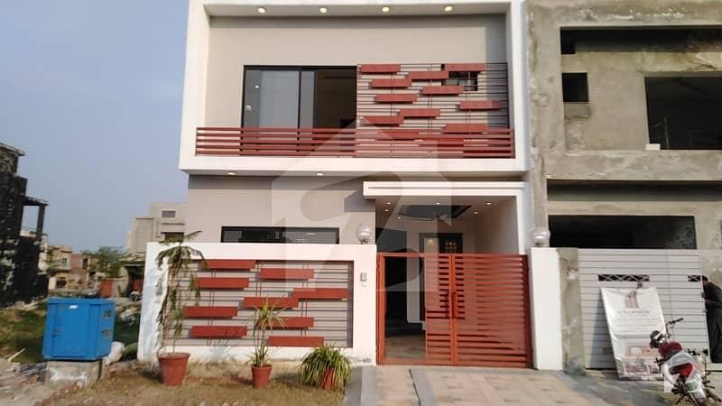 لیک سٹی - سیکٹر M7 - بلاک بی لیک سٹی ۔ سیکٹرایم ۔ 7 لیک سٹی رائیونڈ روڈ لاہور میں 3 کمروں کا 5 مرلہ مکان 1.3 کروڑ میں برائے فروخت۔