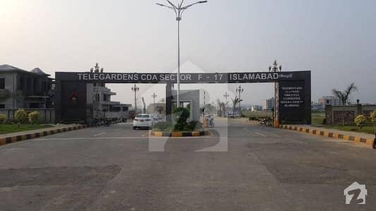 ایف ۔ 17 اسلام آباد میں 8 مرلہ رہائشی پلاٹ 33 لاکھ میں برائے فروخت۔