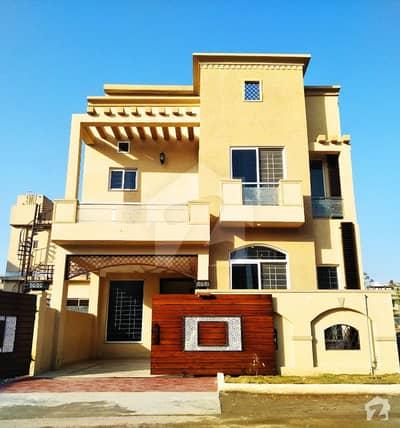 New 5 Marla House On Beautiful Location
