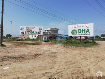 5 Marla Plot File Is Available For Sale In D H A Gujranwala
