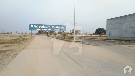 Prime Location Plot Available For Immediate Sale In Block S