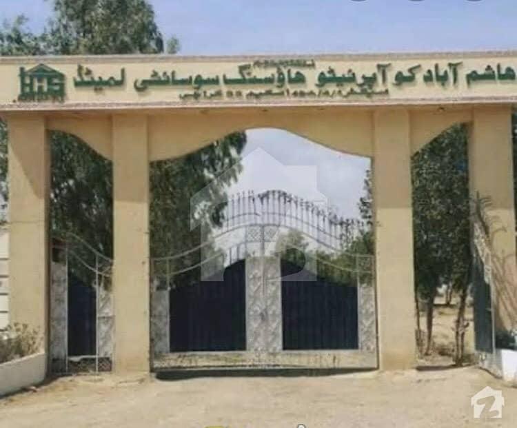 ہاشم آباد کوآپریٹو ہاؤسنگ سوسائٹی سکیم 33 کراچی میں 5 مرلہ رہائشی پلاٹ 41 لاکھ میں برائے فروخت۔