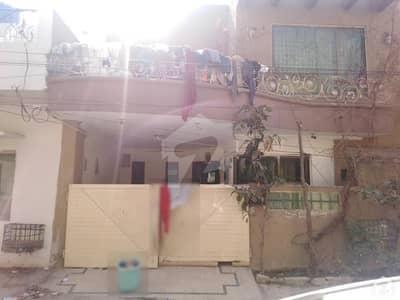 پنجاب کوآپریٹو ہاؤسنگ ۔ بلاک ڈی پنجاب کوآپریٹو ہاؤسنگ سوسائٹی لاہور میں 3 کمروں کا 5 مرلہ مکان 1 کروڑ میں برائے فروخت۔