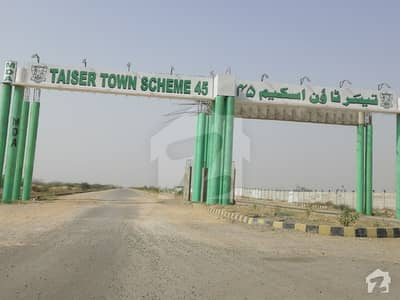 MDA  TAISER TOWN phase 2