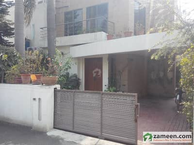 House For Rent Facing Canal In Garden Town Lahore