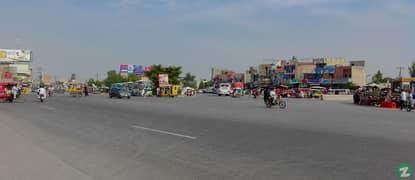 Farid Town