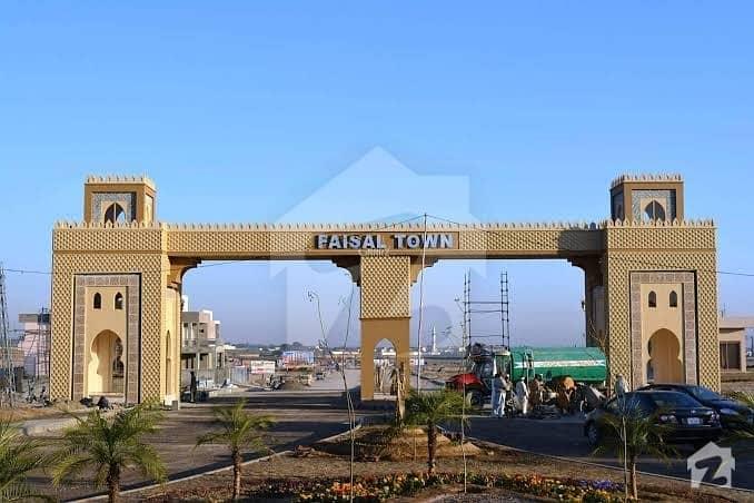 Faisal Town C Block 25x50 Open Plot File For Sale