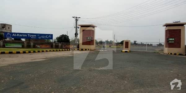 Residential Plot For Sale In AlKarim Town Sahiwal