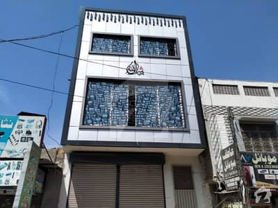 Triple Storey Plaza Is Available For Sale On Karbala Road Sahiwal