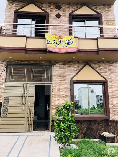 3 Marla Home For Sale On 40 Ft Road In Shoaib Block Sa Gardens Lahore