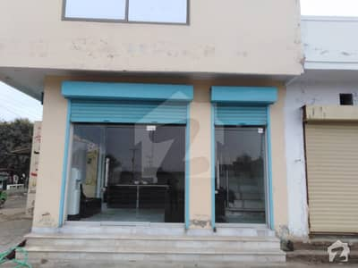 10.5x16 Shop For Sale In Abdullah Market Lower Canal Road Faisalabad