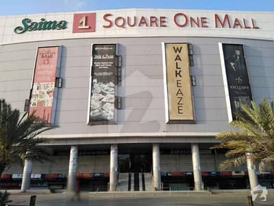 Lower Ground Shop For Sale In Square One Mall