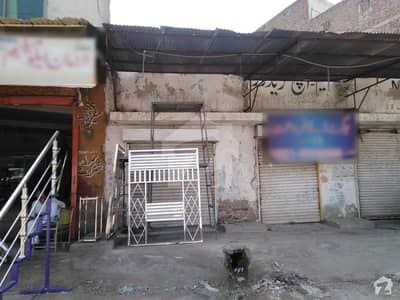 13 Marla Commercial Shop For Sale Manzoor Colony Main Road