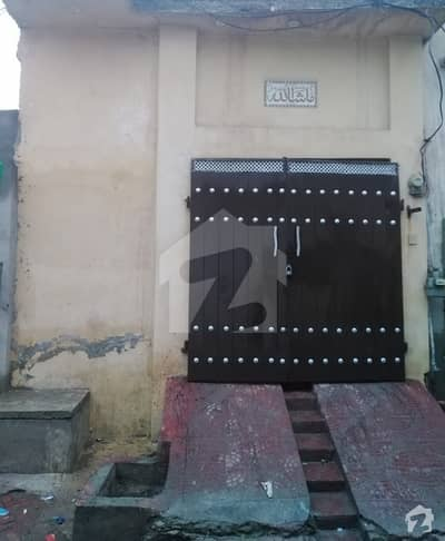 2.5 Marla Single Storey Newly Build House For Sale In Khush Hal Town, Satiana Road
