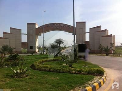ڈی ایچ اے 11 رہبر فیز 1 - بلاک اے ڈی ایچ اے 11 رہبر فیز 1 ڈی ایچ اے 11 رہبر لاہور میں 8 مرلہ رہائشی پلاٹ 82 لاکھ میں برائے فروخت۔