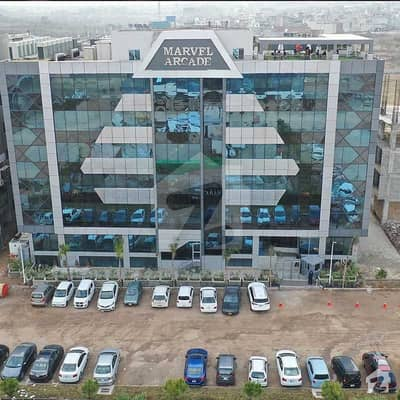 Shops Hall Is Available For Sale In Gulberg Civic Center Invester Price