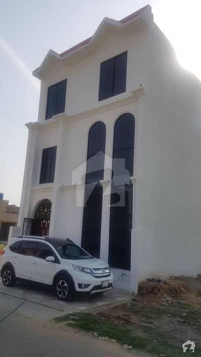 پاک عرب ہاؤسنگ سوسائٹی لاہور میں 5 کمروں کا 5 مرلہ مکان 1.5 کروڑ میں برائے فروخت۔