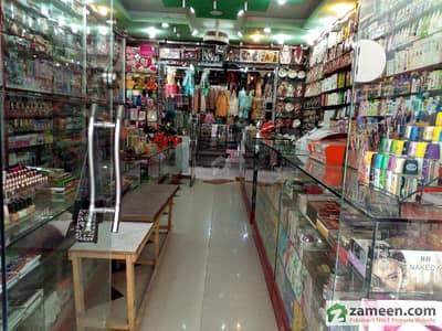 Cosmetics Shop For Sale In Main Season