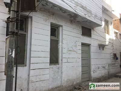 5 Marla House Near Kfc High Court And Subway