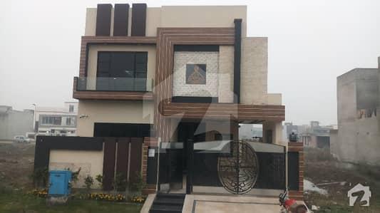 پیراگون سٹی لاہور میں 4 کمروں کا 10 مرلہ مکان 2.25 کروڑ میں برائے فروخت۔