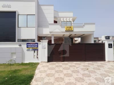 10 Marla House For Sale In Buch Executive Villas Multan