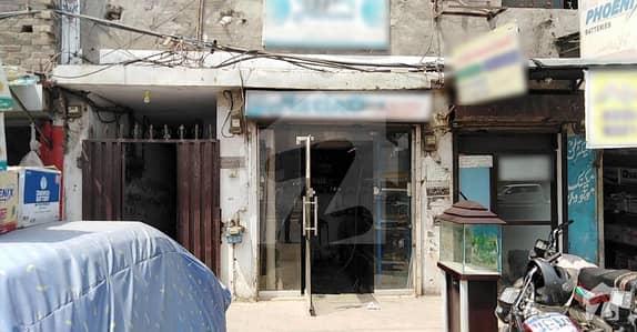 سمن آباد لاہور میں 8 مرلہ مکان 3.3 کروڑ میں برائے فروخت۔