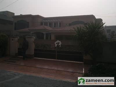 2 Kanal Faisal Rasool Design DHA Phase 1 Slightly Used House, Going Very Cheap
