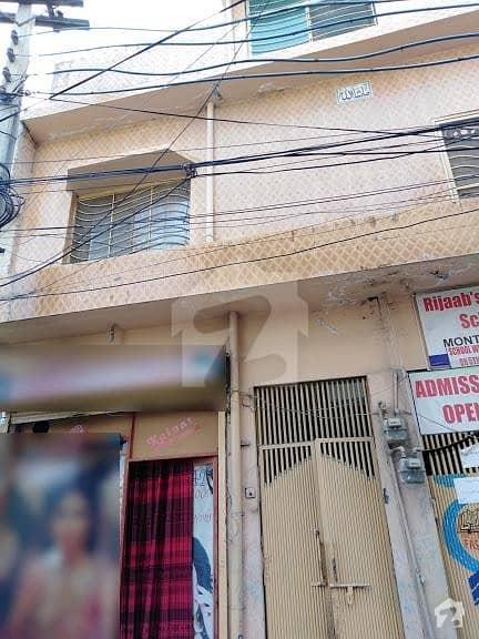 9 Marla House For Sale On Allahabad Road Rawalpindi
