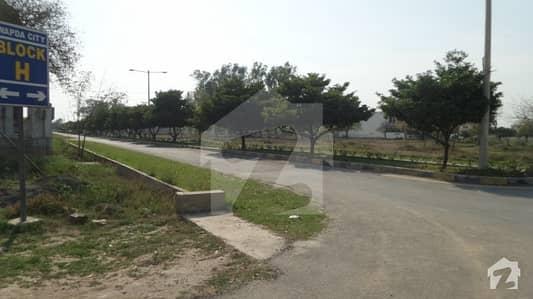 ڈی ایچ اے 11 رہبر لاہور میں 5 مرلہ رہائشی پلاٹ 55 لاکھ میں برائے فروخت۔