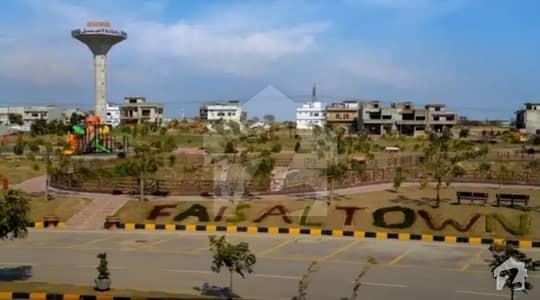 فیصل ٹاؤن - ایف ۔ 18 اسلام آباد میں 14 مرلہ رہائشی پلاٹ 58.5 لاکھ میں برائے فروخت۔