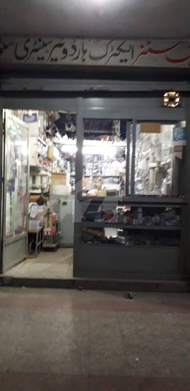 Running Shop With Materiel Available For Sale