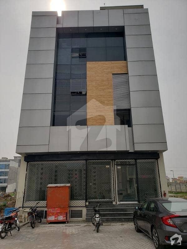 ڈی ایچ اے ڈیفینس فیز 2 ڈی ایچ اے ڈیفینس اسلام آباد میں 4 مرلہ عمارت 7 کروڑ میں برائے فروخت۔