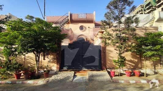 House For Sale At Chapal Sun City  Scheme 33