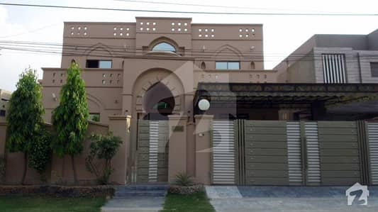 1 Kanal House For Sale In B Blcok Of Punjab Coop Housing Society Lahore