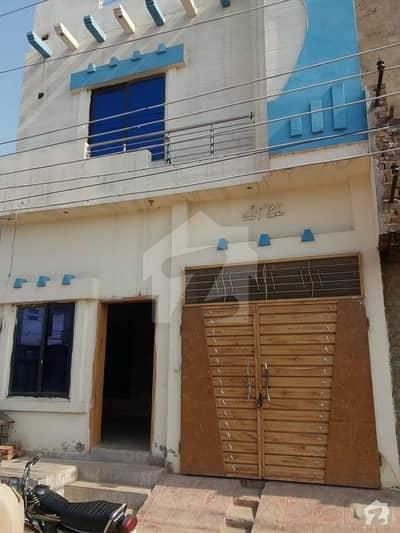 2.4 Marla Double Storey House For Sale In Muslim Bin Aqeel Colony Sahiwal