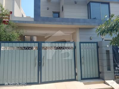 Al Habib Property Offers 10 Marla Brand New House For Sale In State Life Phase 1 Block F Lahore