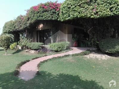 4 Kanal Farm House In Theater