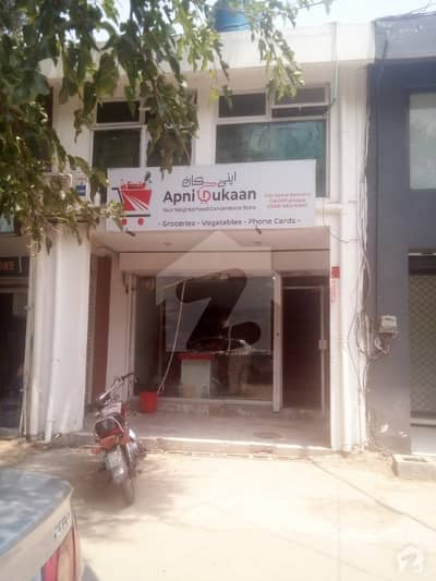 Dha 02 Marla Commercial Sector Shop Available At Excellent Location