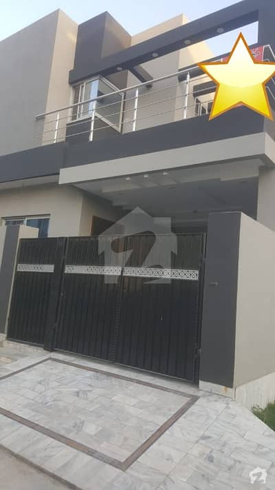 Al Habib Property Offers 5 Marla Brand New With Basement House For Sale In Formanites Housing  Lahore  Block MM