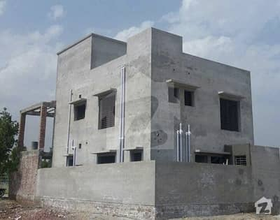 Block Buster Opportunity In Olc Block A 5 Marla Residential Plot For Sale