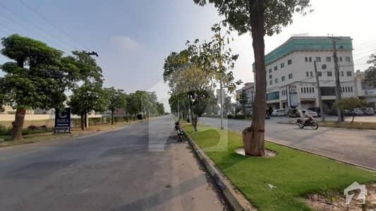 2 Kanal Semi Commercial Corner Plot #37 For Sale In C Block Of Valencia Housing Society Lahore