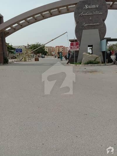 صائمہ عریبین ولاز گداپ ٹاؤن کراچی میں 5 مرلہ رہائشی پلاٹ 72 لاکھ میں برائے فروخت۔