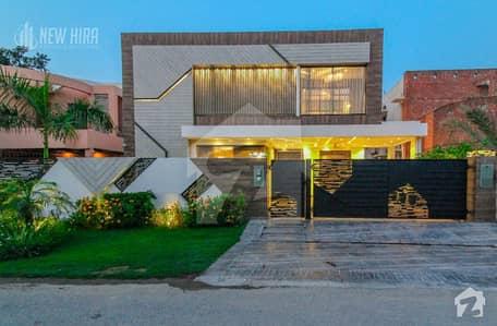 Mazhar Munir Design Luxury Kanal Villa For Sale