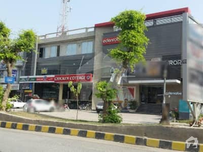 1 Kanal Plaza For Sale In Pwd Commercial Area Islamabad