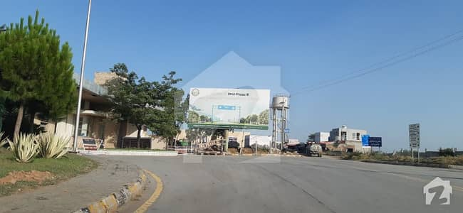 ڈی ایچ اے سیرن سٹی ڈی ایچ اے ڈیفینس اسلام آباد میں 5 مرلہ کمرشل پلاٹ 2.45 کروڑ میں برائے فروخت۔
