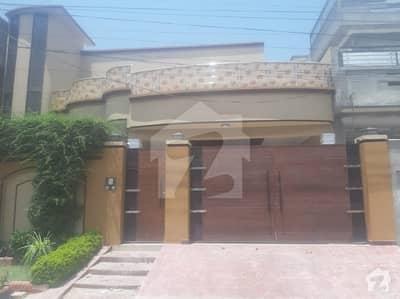 14 Marla VIP House For Sale