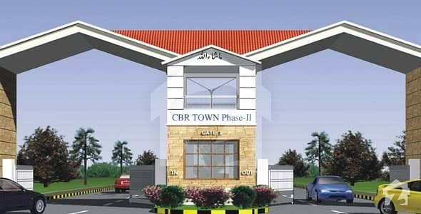 5 Marla Plot File For Sale In CBR Phase 2 Residencia Block Islamabad